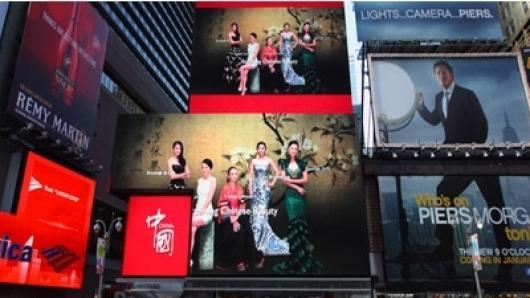 胡锦涛访美(四):中国形象片全美推出