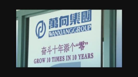 胡锦涛访美(二十一):中国带给美国工作机会