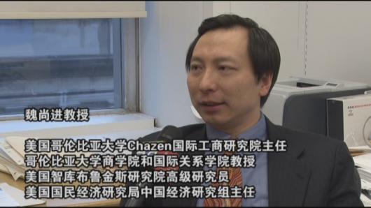 胡锦涛访美(二十九):胡奥峰会奠定合作基调