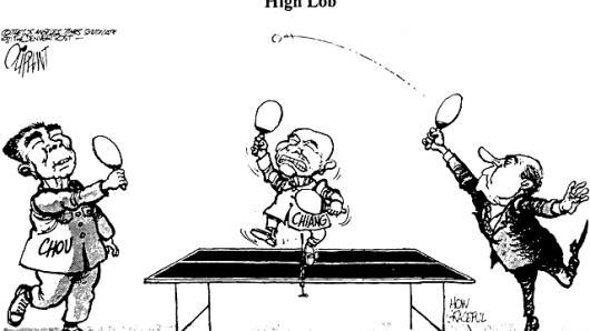 """""""乒乓外交""""40年  纽约办乒乓球友谊赛"""