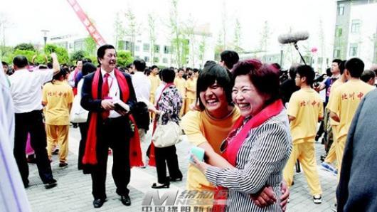 美国中文电视川闽沪行之四——新北川,新汉旺:含泪笑迎未来