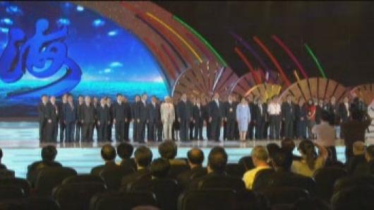 海峡论坛:贾庆林宣布第三届海峡论坛开幕