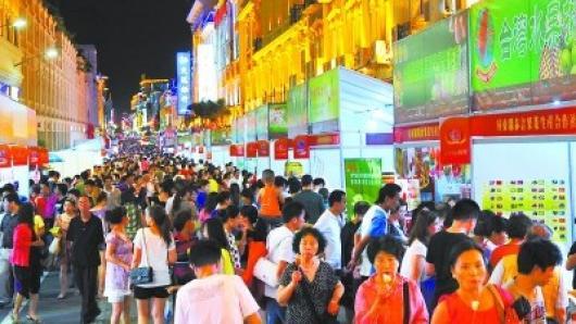 """海峡论坛:台湾特色庙会""""台味""""十足"""