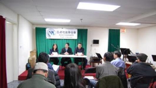 华裔自主创业 如何取得政府合约