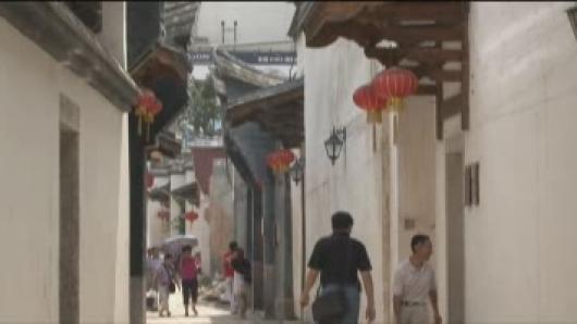 海峡论坛:福州的三坊七巷