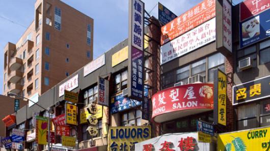 商业振兴贷款计划为小商业注入动力