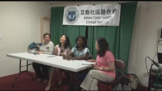 亚联会小商业经济讲座 手把手传授创业技巧