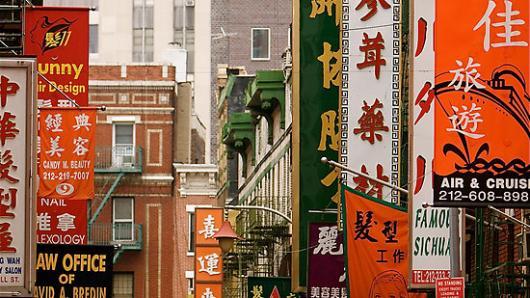 9.11系列专题第五集 《难以为继家乡味:9.11十周年华埠餐馆业沉浮》