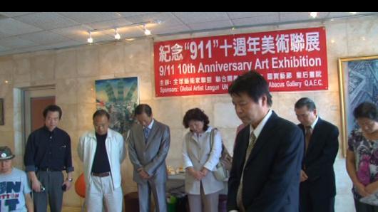 纪念911十周年美术联展法拉盛开幕