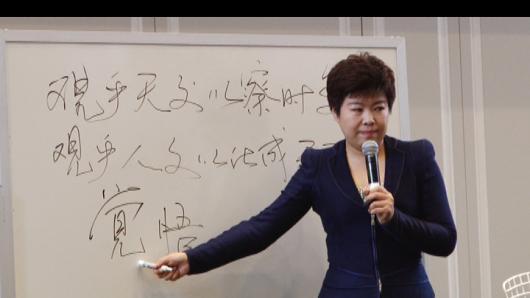 国学学者于丹专访:东方智慧启迪西方生活