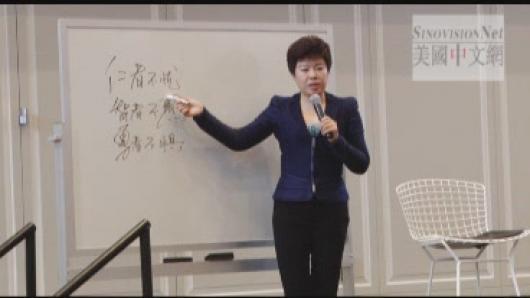 """""""文化中国  名家讲坛""""于丹演讲(3):知人者智  自知者明"""