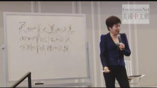 """""""文化中国  名家讲坛""""于丹演讲(1):中国人态度做国际化公民"""