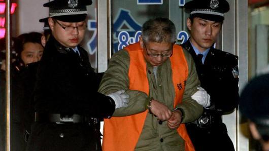 中国足坛反赌案 杨一民当庭失声痛哭