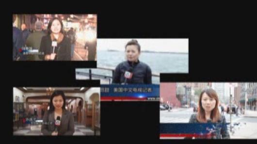 美国中文电视侨报联合推出2011纽约年度十大新闻