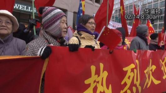 中国国家副主席习近平访问白宫 当地华人热烈欢迎