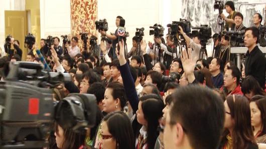 中国政协十一届五次会议举行新闻发布会