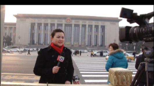 两会日记之生存在北京