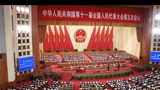 中国人大听取审议两高报告