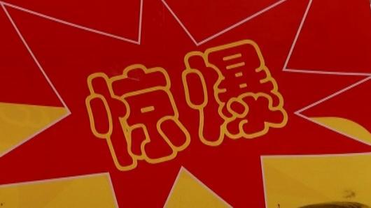 """两会日记—物价飞涨 中国人""""伤不起"""""""