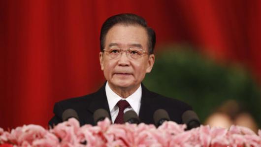 从中国政府工作报告看经济发展形势