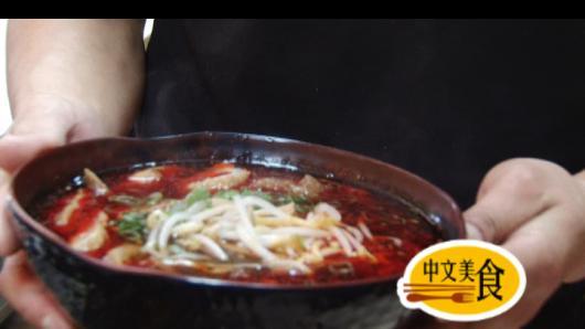 中文美食系列:麻辣鲜香四川小吃