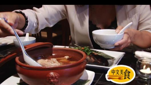 中文美食系列:小情调新派云南菜