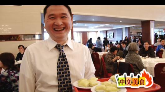 中文美食系列:榴莲传奇