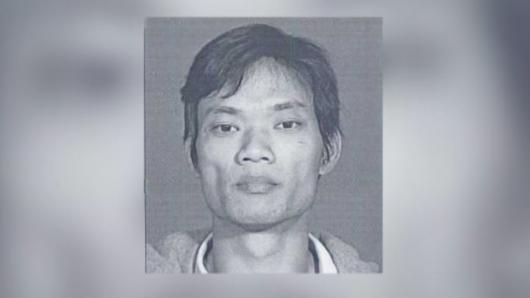 警方机场抓获34岁华裔嫌犯 涉嫌双尸案