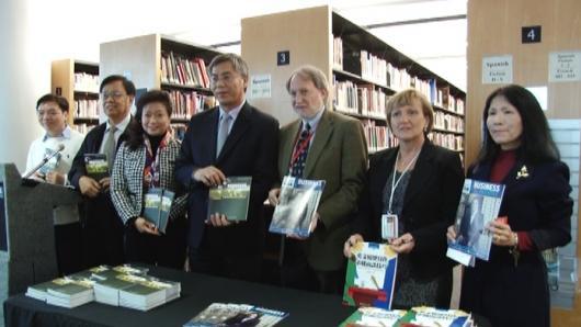 丰富中文书籍资源 浙江商会赠书图书馆