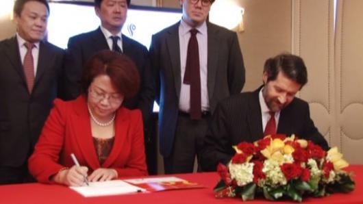 纽约爱乐乐团和上海交响乐团合作签约