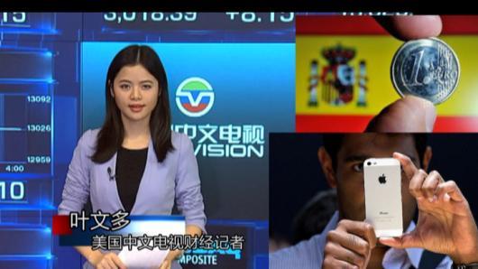 西班牙求援500亿  iPhone5拓展全球市场