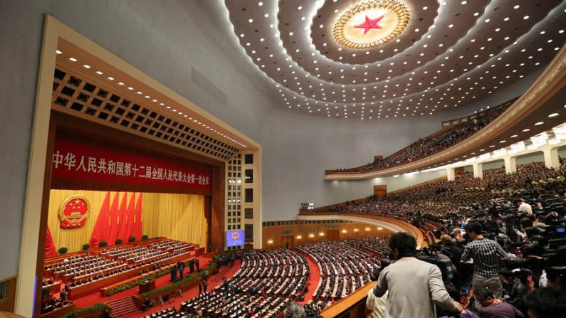 中国十二届人大一次会议开幕