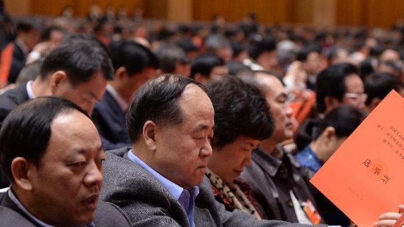 俞正声当选新一届中国政协主席