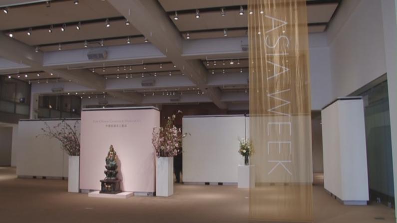 纽约春拍亚洲艺术品走俏 中国买家海外淘宝