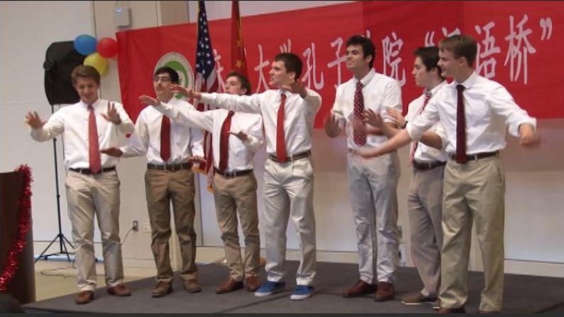 全美高中生汉语桥决赛 麻州大学落幕