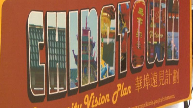 芝加哥华埠远见计划启动 勾勒发展蓝图