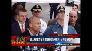 波士顿爆炸嫌犯仍未抓到 公共交通恢复