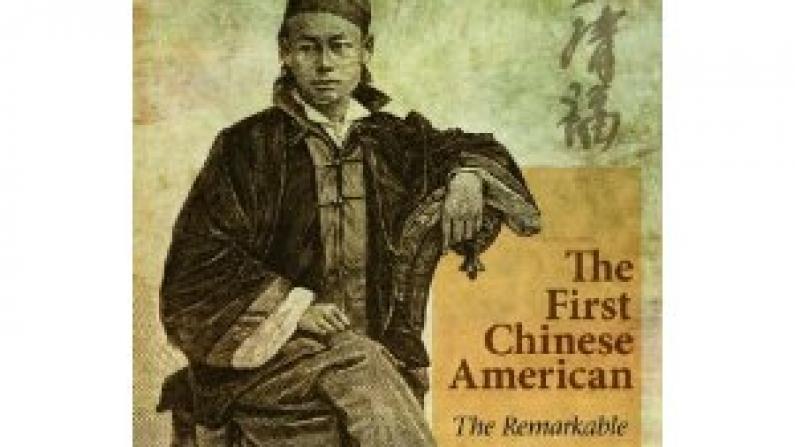 苏思纲新书:华裔民权运动先驱王清福
