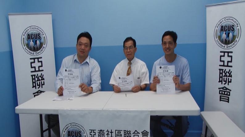 亚联会8/31举办英文、数学比赛