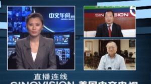 嘉宾解读初选结果 展望华人参政