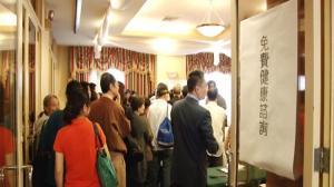 华人健康节今日举办 提供免费健康检查