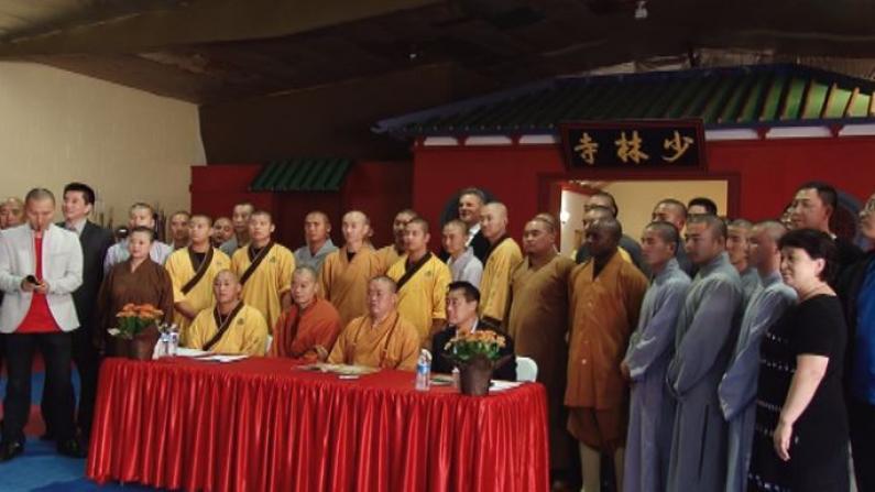首届北美少林寺文化节 释永信:希望分享少林寺好的生活方式