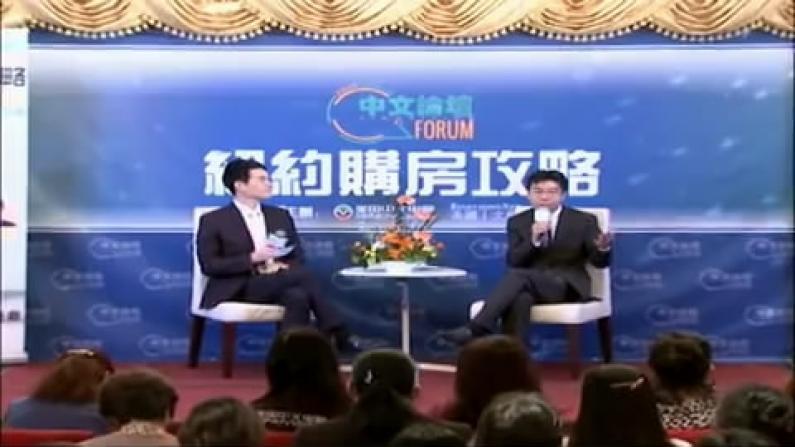 中文论坛主讲嘉宾陈诚