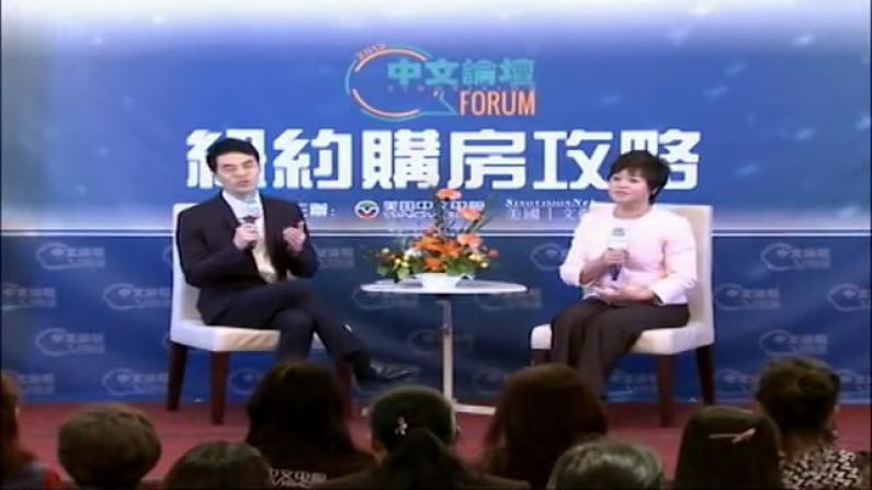 中文论坛主讲嘉宾陈燕萍