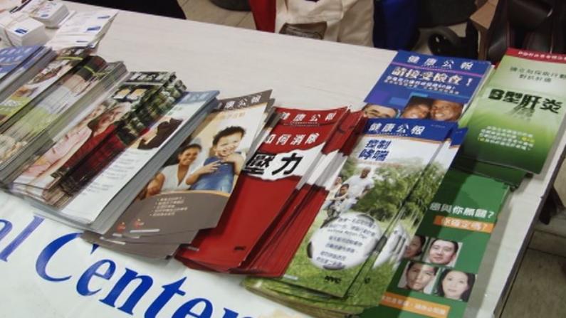 华人健康节华埠举行 专设奥巴马健保讲座