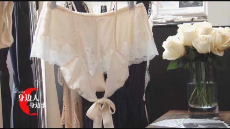 """【身边人身边事】华裔母亲打造自己的""""Victoria's Secret"""" 内衣品牌"""