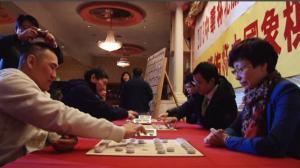 中国象棋队到访旧金山 世界冠军以棋会友