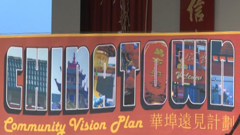 """芝加哥""""华埠发展远见计划"""" 全民参与共建社区"""