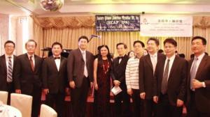 美国华人医师会举办年度联欢晚会