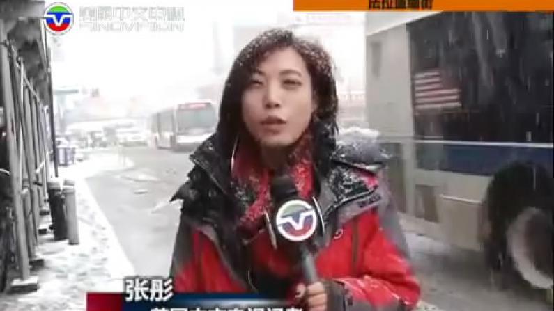暴雪再袭纽约 白思豪又没扫雪让人无语